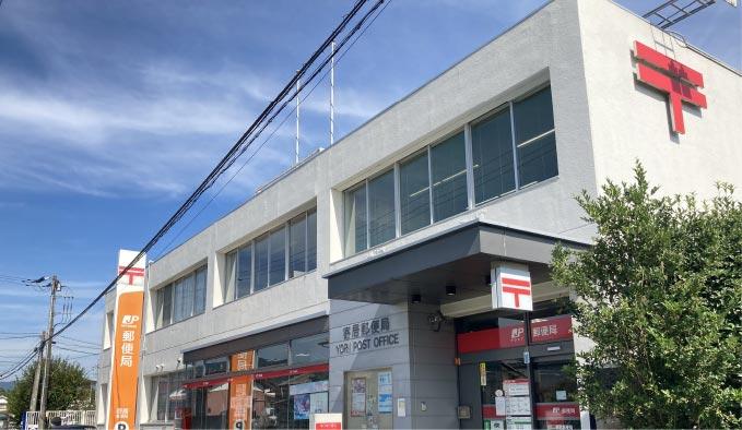 寄居郵便局徒歩7分(約500m)